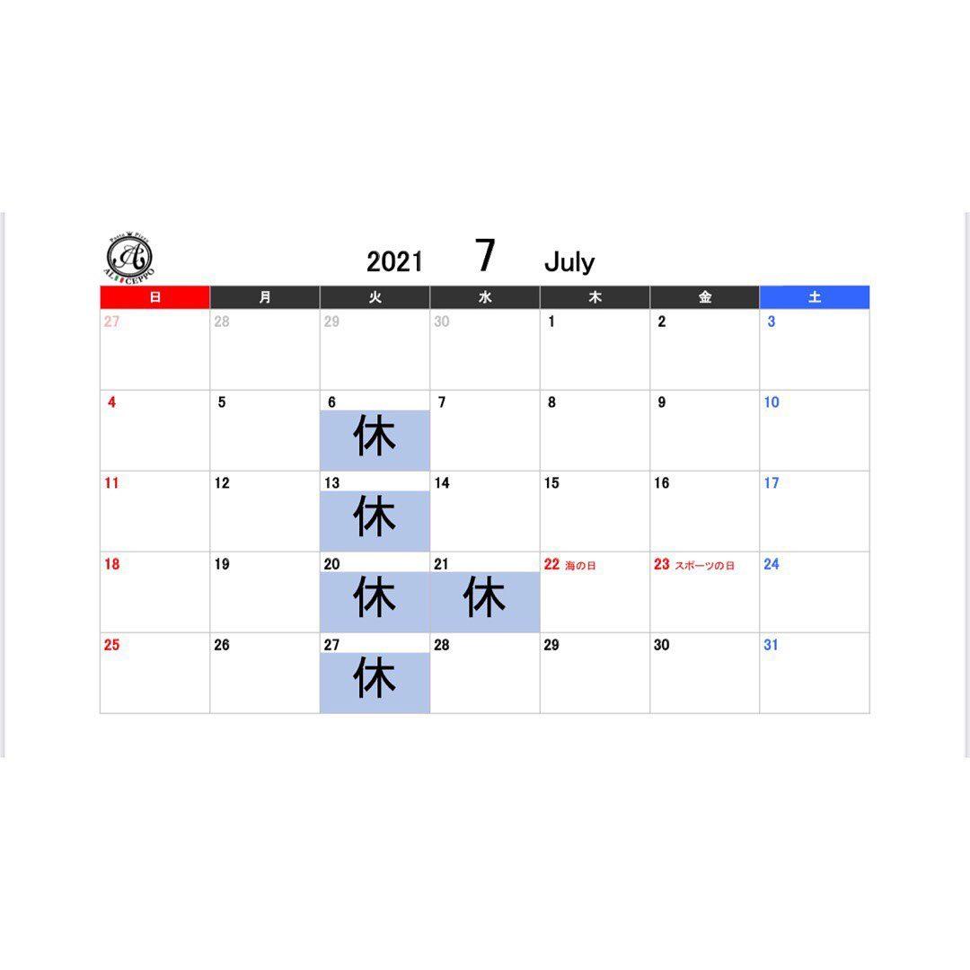 7月のお休み飛ぶように6月も今日で最終日ですね7月のお休み予定ですいよいよ夏がやって来ます️冷たいパスタいかがですか⁇#イタリアン #イタリア料理 #淡路島 #淡路島ランチ #淡路島カフェ #淡路島グルメ #パスタ #ピザ #レストラン #ランチ #アルチェッポ #Al_Ceppo #淡路島パスタ #淡路島ピザ #al_ceppo #ディアボロフォルマッジ #淡路島ディナー #洲本ディナー #洲本ランチ #洲本カフェ #洲本グルメ #洲本ピザ #洲本パスタ #洲本レストラン #淡路島レストラン