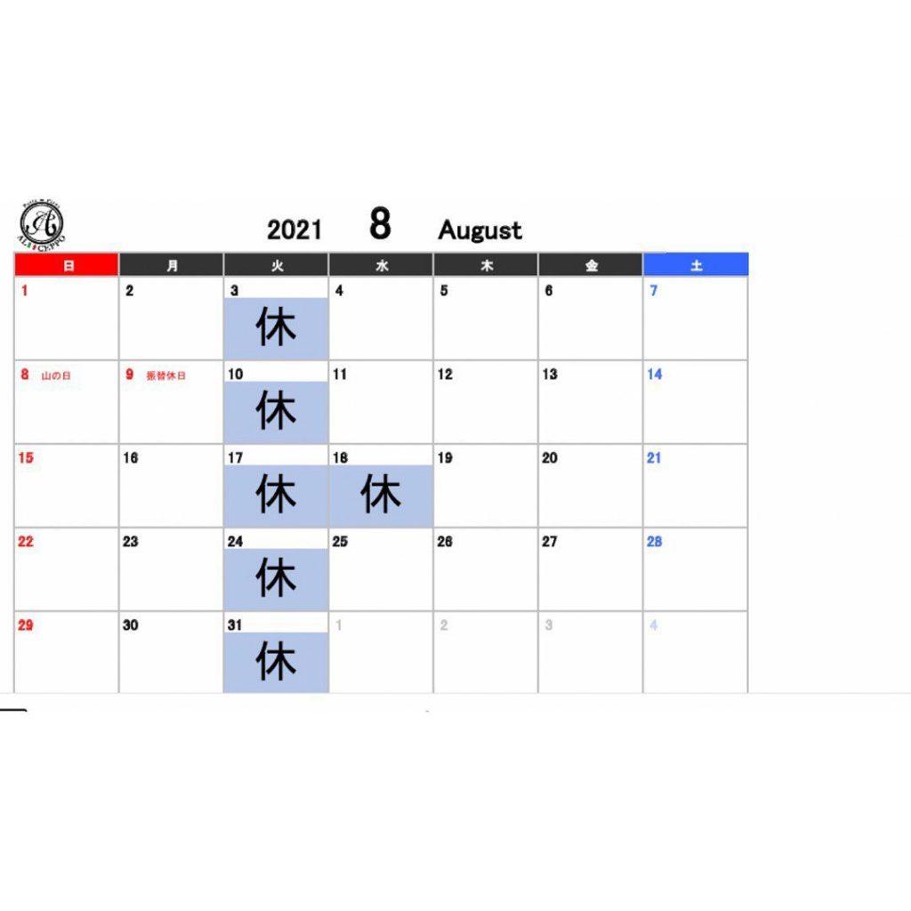 8月のお休み予定梅雨明けも目前、最近は雨もスコールのような降り方をしていて…夏が近いなと実感させられますね️🏖8月のお休みの予定ですいよいよ、夏本番🏝キンキンに冷やした細めのカッペリーニ🧊はもちろん、あっさり醤油系、がっつりペペロンチーノも美味しいですよふるさと洲本応援商品券もお使いいただけます♀️皆さまのお越しお待ちしております️