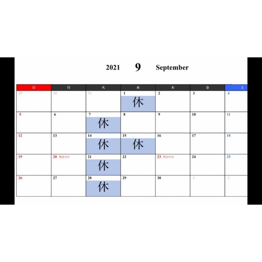 9月のお休み予定長雨がやっと終わったと思ったら、残暑なのか夏を取り戻す勢いの暑さで朝から参ってしまいます9月のお休み予定ですいよいよ夏休みもあと1週間…冷たいパスタ、冷製カッペリーニも残り少々で今年は終わりとなります今年の食べ納めを是非️追伸:明日、8/26はランチ営業のみとなりますよろしくお願い致します♀️